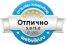 webstartechnology.ru Оценка
